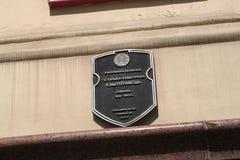 MINSK BIAŁORUŚ, SIERPIEŃ, - 01, 2013: Typowy Belarus znak z desygnatem należenie budynek architektoniczny dziedzictwo Zdjęcie Royalty Free