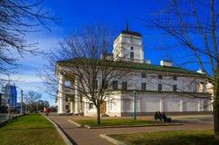 Minsk, Białoruś, urzędu miasta budynek Fotografia Stock