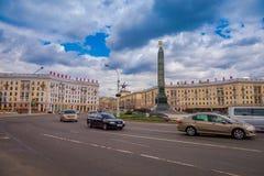 MINSK, BIELORRÚSSIA - 1º DE MAIO DE 2018: Victory Square - o quadrado no centro da cidade, um lugar memorável em honra do Fotografia de Stock Royalty Free