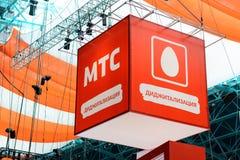 MINSK, BIELORRÚSSIA - 18 de abril de 2017: O logotipo do suporte de MTS em TIBO-2017 o 24o International especializou o fórum em  Imagens de Stock