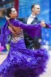 Minsk, Bielorrússia 14 de fevereiro de 2015: Pares profissionais da dança de A Fotos de Stock Royalty Free