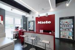 Minsk, Bielorrússia - 25 de junho de 2017: Escritório de vendas de Miele em Minsk Bielorrússia Fotografia de Stock