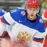 MINSK, BIELORRÚSSIA - 20 DE MAIO: MALKIN Yevgeni olha durante o fósforo do campeonato do hóquei em gelo do mundo de 2014 IIHF o 2 Fotos de Stock Royalty Free