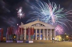 Minsk, Bielorrússia - 9 de maio de 2018: A saudação na cidade de Minsk no feriado do 9 de maio é dia da vitória na grande guerra  Imagens de Stock Royalty Free