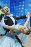 Minsk, Bielorrusia 15 de febrero de 2015: Danc profesional no identificado Imagen de archivo libre de regalías