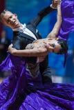 Minsk, Bielorrusia 14 de febrero de 2015: Pares profesionales de la danza de A Fotos de archivo libres de regalías