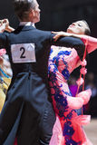Minsk, Bielorrusia 14 de febrero de 2015: Pares profesionales de la danza de K Imagenes de archivo