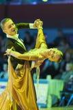 Minsk-Bielorrusia, el 18 de octubre de 2014: Pares no identificados Perfo de la danza Fotografía de archivo libre de regalías