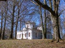 Minsk: bielu dom wiek XIX Zdjęcia Stock