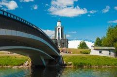 Minsk Royalty Free Stock Photography