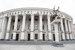 Minsk City Circus Building Royalty Free Stock Photo
