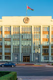Minsk City Council of Deputies in Belarus Royalty Free Stock Images