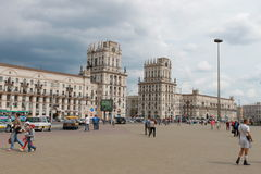 Minsk city gate Royalty Free Stock Photo