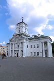 Minsk City Hall Royalty Free Stock Photography