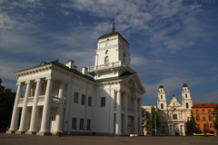 Minsk City Hall. Belarus Royalty Free Stock Image