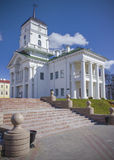 Minsk city town hall. Royalty Free Stock Image