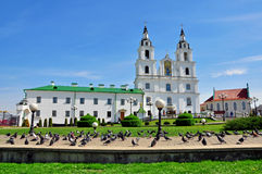 Minsk cityscape Royalty Free Stock Photos