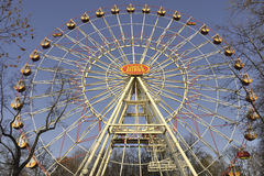 Minsk ferris wheel Royalty Free Stock Photos
