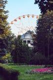 Minsk Ferris Wheel Behind el observatorio foto de archivo
