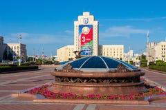 Minsk landscape of exterior Belarus university for teachers stock photos