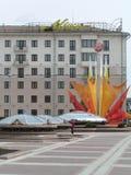Minsk, Lenin Square, hotel Minsk Stock Photos