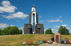 Minsk. A memorial to soldiers who died in the Isle of Tears in Minsk Royalty Free Stock Photo