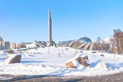 minsk Mening over het Witrussische Grote Patriottische Oorlogsmuseum en obe royalty-vrije stock fotografie