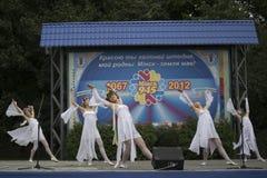 Minsk Miasta Wakacje: 945 rok, 9 Wrzesień 2012 fotografia royalty free