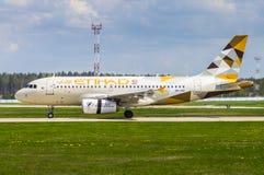 Minsk, Minsk National Airport, Belarus - May 06, 2016: Airbus A3. 19 A6-EID Erihad Airways Stock Photo