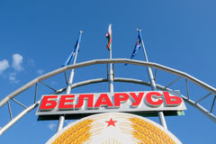 Minsk national airport royalty free stock images