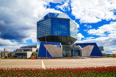 Minsk, National Library. Belarus, Minsk - May 11, 2017: National Library of Belarus panoramic view of the building - the main universal scientific library, a royalty free stock photography