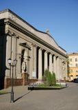 Minsk, Nationalmuseum der Kunst lizenzfreie stockfotografie