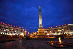Minsk Royalty Free Stock Photos