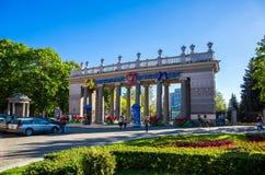 Minsk, parque do ` s das crianças fotografia de stock