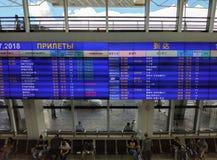 Minsk - a placa da chegada foto de stock royalty free