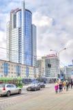 Minsk. Prospect Winners Stock Image