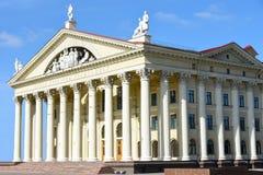 Minsk Republiken Vitryssland slotten av kultur av handel - unioner är huset av kultur av handeln - union av Vitryssland, mitten arkivbild