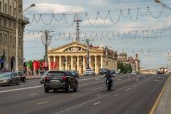 Minsk Republiken Vitryssland slotten av kultur av handel - unioner är huset av kultur av handeln - union av Vitryssland, mitten royaltyfri fotografi