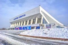 minsk Sportpaleis op boulevard van Winnaars Royalty-vrije Stock Foto