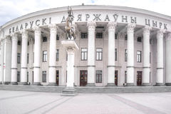 Minsk, stadscircus royalty-vrije stock foto