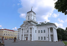 Minsk stadshus Royaltyfri Fotografi