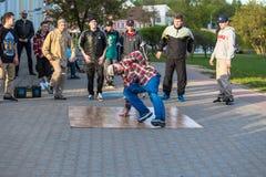 Minsk street dacers performing break dance Royalty Free Stock Photo