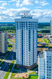 Minsk streets from a bird`s-eye view. Stock Image