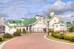 Minsk Theological Academy to the name Kirill of Turov Stock Photography