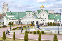 Minsk Theological Academy to the name Kirill of Turov Royalty Free Stock Images