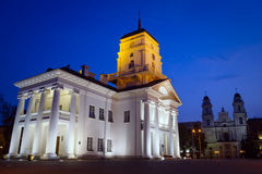 Minsk Town Hall, Belarus. The old City Hall illuminated at night, Minsk, Belarus Stock Photo
