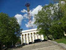 Minsk TV tower and TV and radio building. royalty free stock image