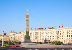 Minsk Royalty Free Stock Images