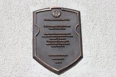 MINSK VITRYSSLAND - AUGUSTI 01, 2013: Ett typisk Vitryssland tecken med beteckning av att tillhöra det arkitektoniska arvet Royaltyfria Foton