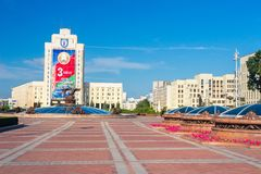Minsk Vitryssland, byggande av det Maxim Tank Belarusian State Pedagogical universitetet royaltyfri fotografi
